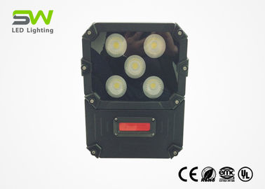 China 50W Outdoor Portable LED Flood Lights Rechargeable Site Warning Light factory