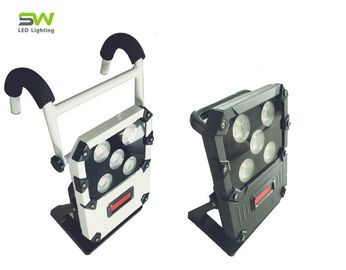 China 50W LED Rechargeable Flood Light Work Light Portable Standing Lamps factory