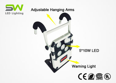 5000 Lumens 50 W Portable Rechargeable Site Work Lights With Adjustable Hanging Arms