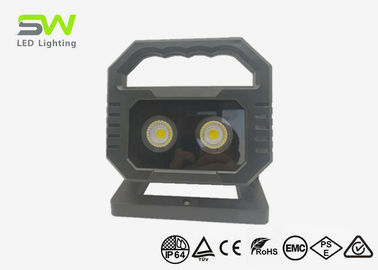 20W 1800-2000 Lumens Portable LED Flood Lights Two Ways Powered With Magnet