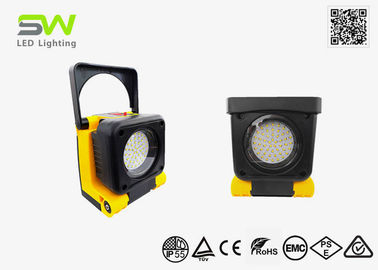 China 25W SMD 2100 Lumen Magnetic Battery Powered Led Work Light With Anti - Glaring factory